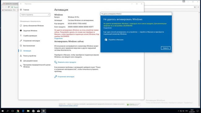 коды ошибок windows 7 расшифровка