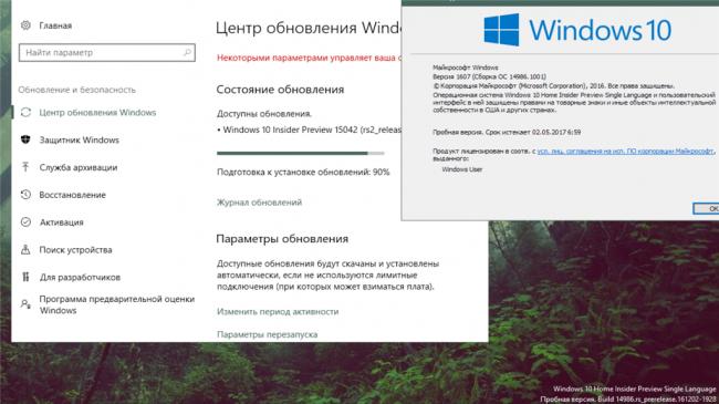Обновление Windows 10 Creators Update