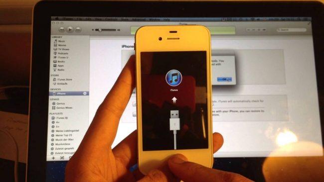 Подключение iOS устройства к компьютеру