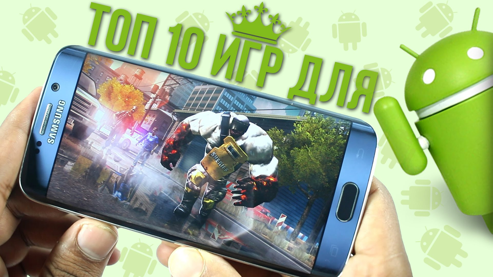 Скачать игры на андроид без интернета и кеша