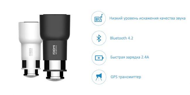 Быстрый заряд Xiaomi Roidmi 2S