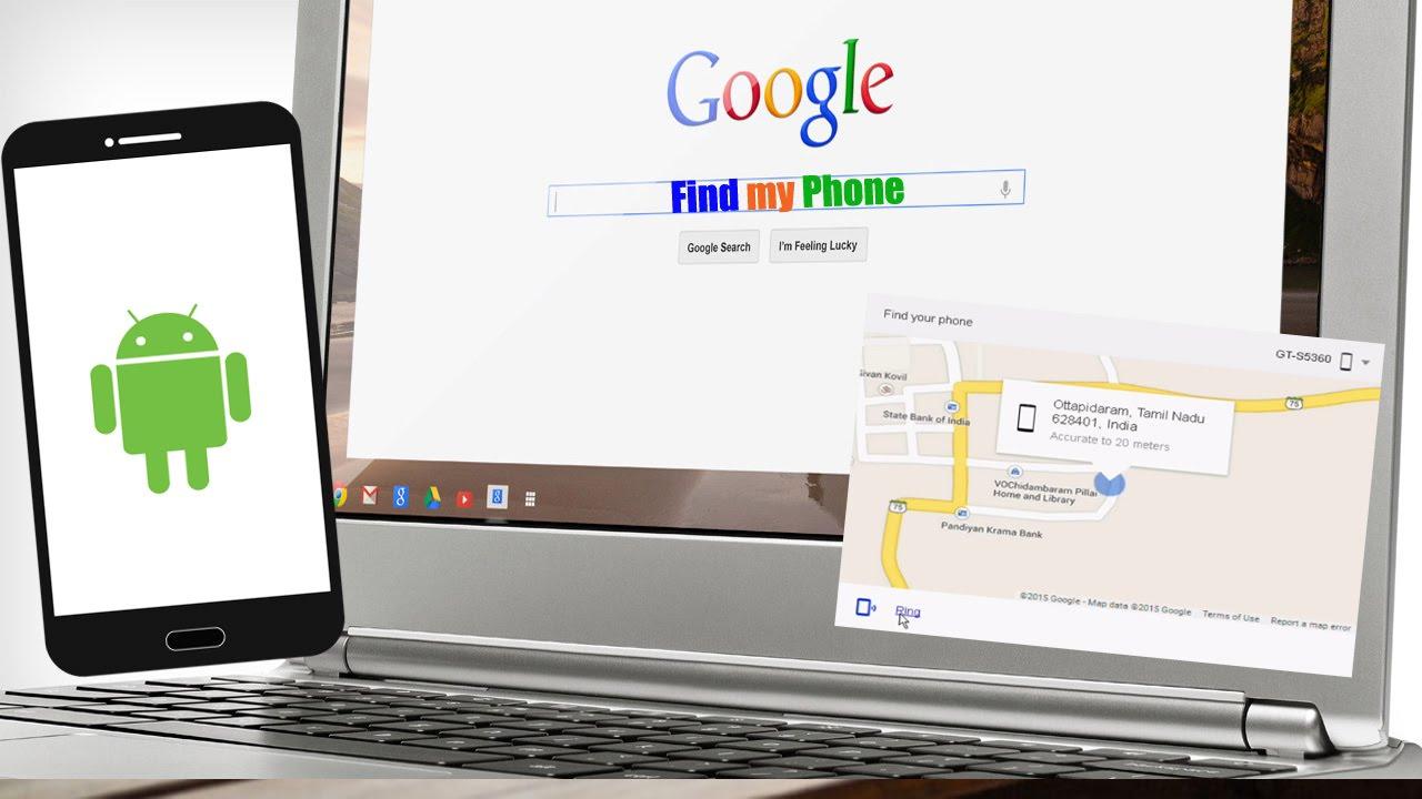 как узнать где телефон через google