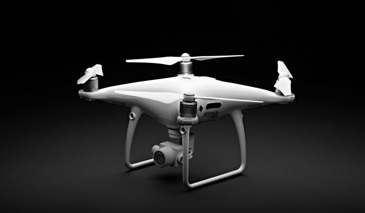 Рис.1 – внешний вид дрона