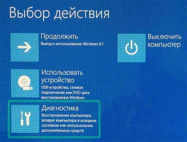 Рис.10 – окно восстановления Windows
