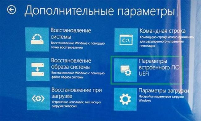 Рис.11 – запуск меню ввода-вывода с помощью Windows 10