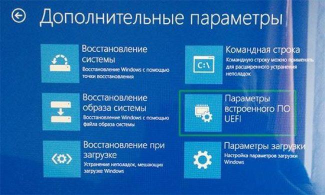 Рис.11 – запуск меню ввода-вывода с помощью Windows 10