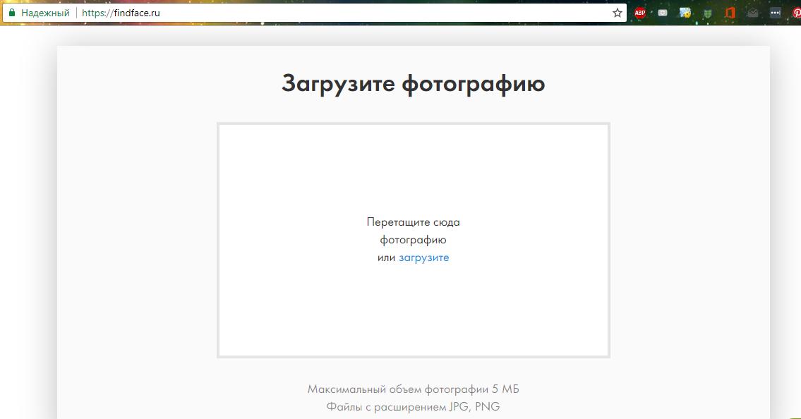 Интерфейс сервис