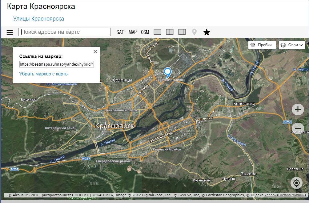 навигатор онлайн красноярск проложить маршрут