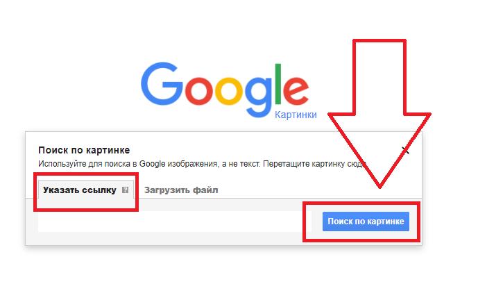 Ввод в строку Гугл