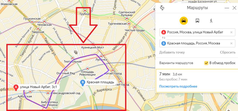 Рис.5 – готовый путь в Яндекс