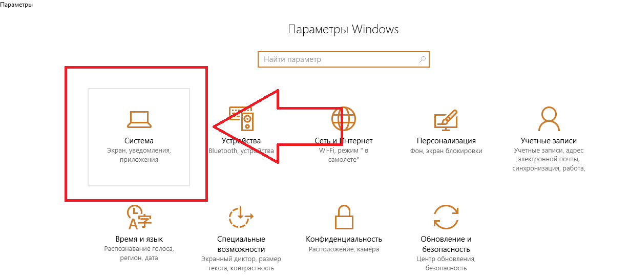 Рис.3 – окно просмотра и изменения параметров ОС