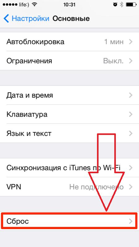 Рис.4 – основные параметры телефона