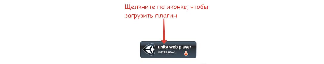 Рис. 4. Кнопка «install now»
