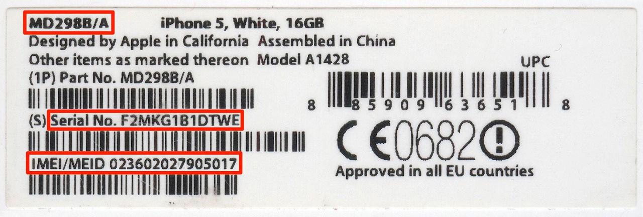 Рис.5 – просмотр кода IMEI и других серийных номеров на коробке
