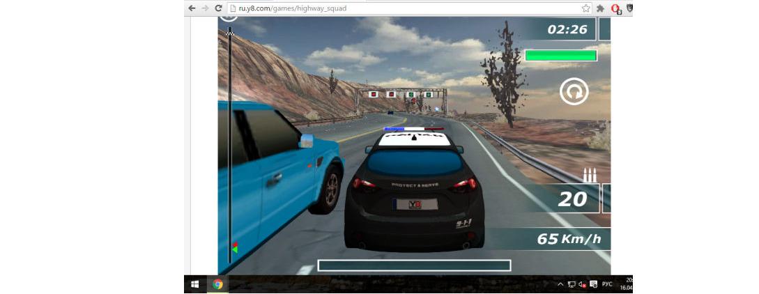 Рис. 6. Одна из онлайн игр на Юнити
