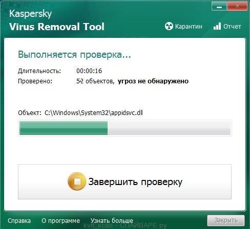 Процесс возобновления данных