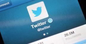 Рис. 1. Twitter на мобильном гаджете.