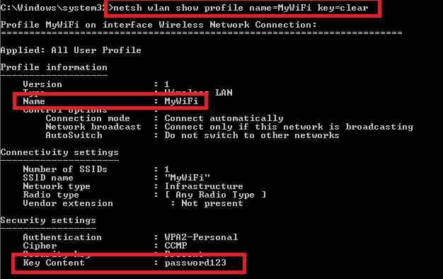 Рис. 11 – Ключ от Wi-Fi в командной строке
