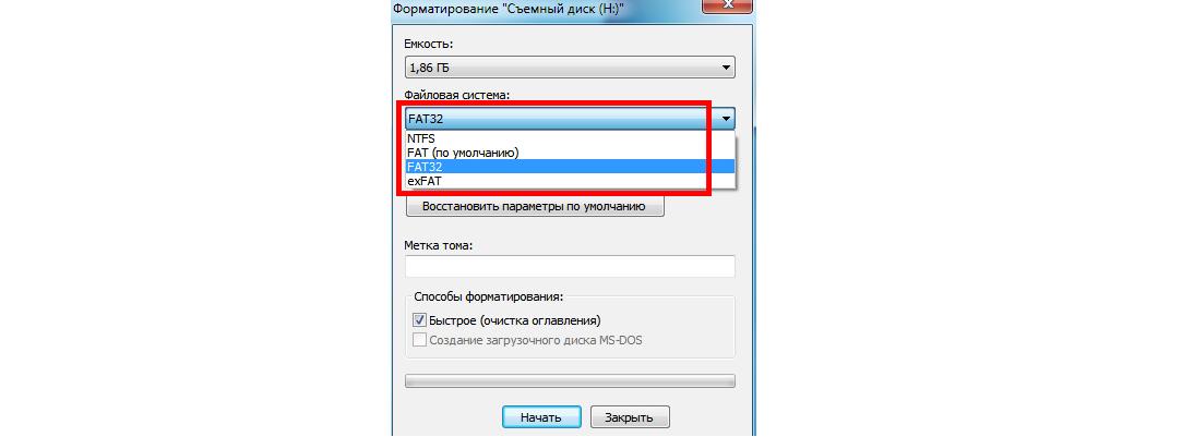 Рис. 4. Окно форматирования флешки стандартным способом в Windows