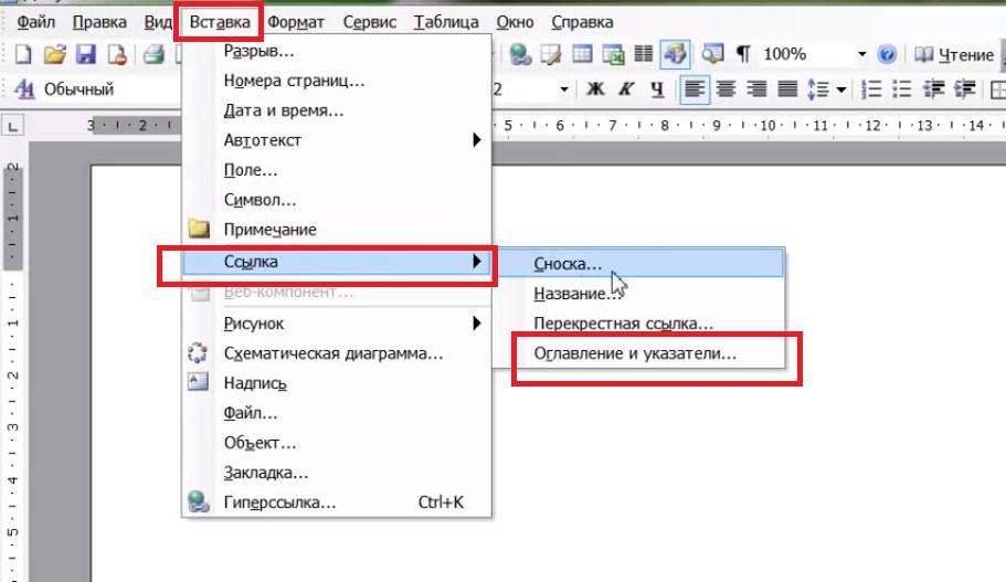 Рис.4 – переход к странице редактирования содержания