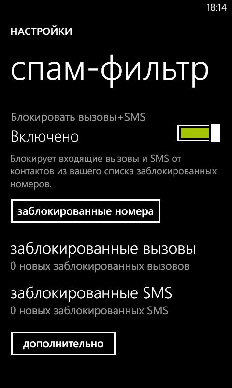 Рис.11 – первый способ разблокировки пользователя на сайте VK.COM