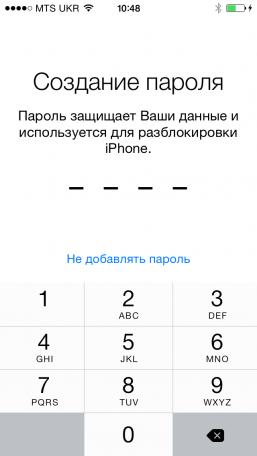 Рис.12 – создание нового цифрового кода