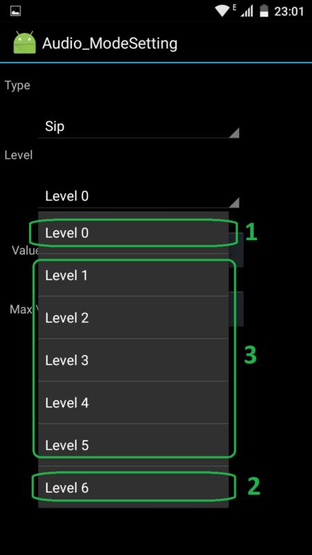 Рис.13 - установка значения для каждого уровня
