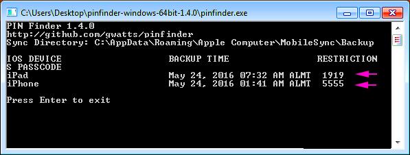 Рис.16 – просмотр кода доступа в консоли Pinfinder