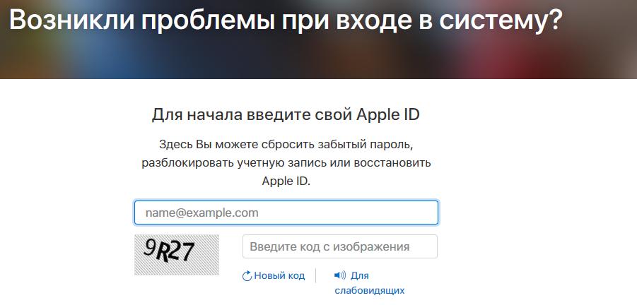 Рис.19 – поиск зарегистрированного идентификатора