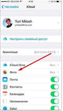 Рис.2 – настройка оправки файлов на сервер