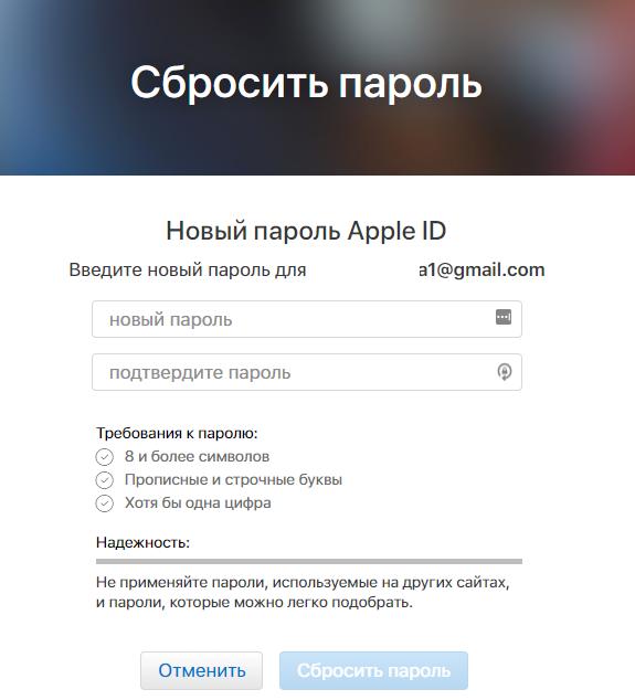 Рис.20 – ввод нового пароля идентификатора