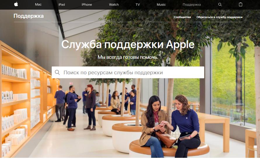 Рис.23 – онлайн-поддержка пользователей