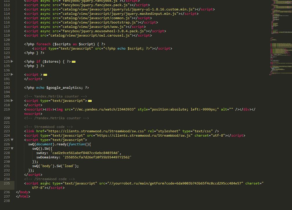 Рис. 31 – Знания JavaScript обязательны для создания красивых визуальных эффектов