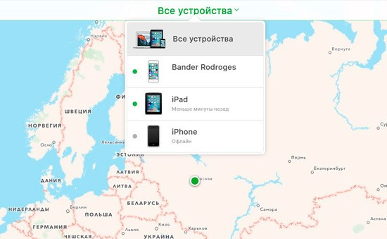 Рис.8 – просмотр вкладки «Мои устройства»