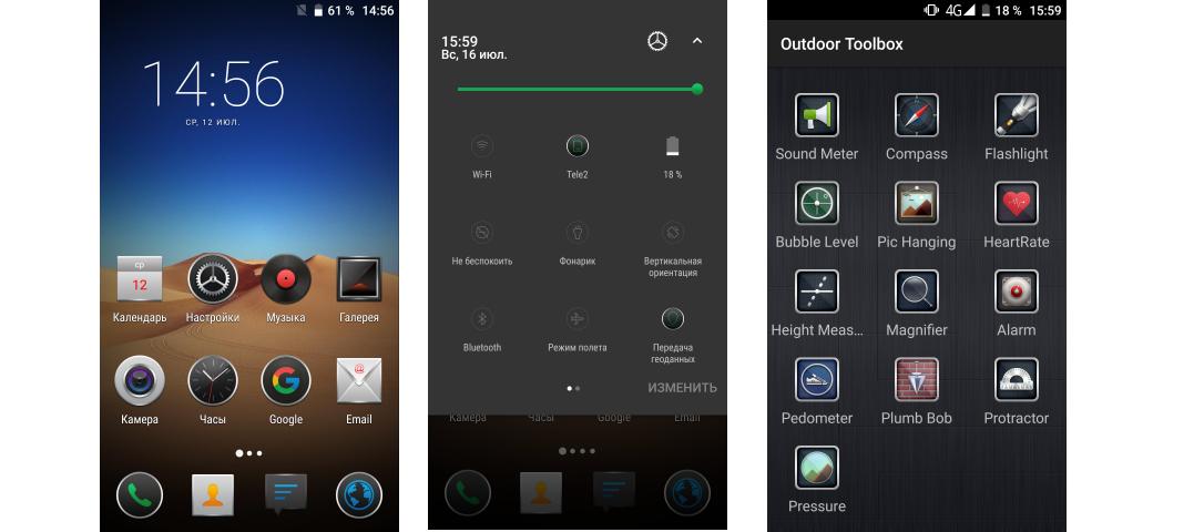 Рис. 9. Интерфейс и набор программ Outdoor Toolbox