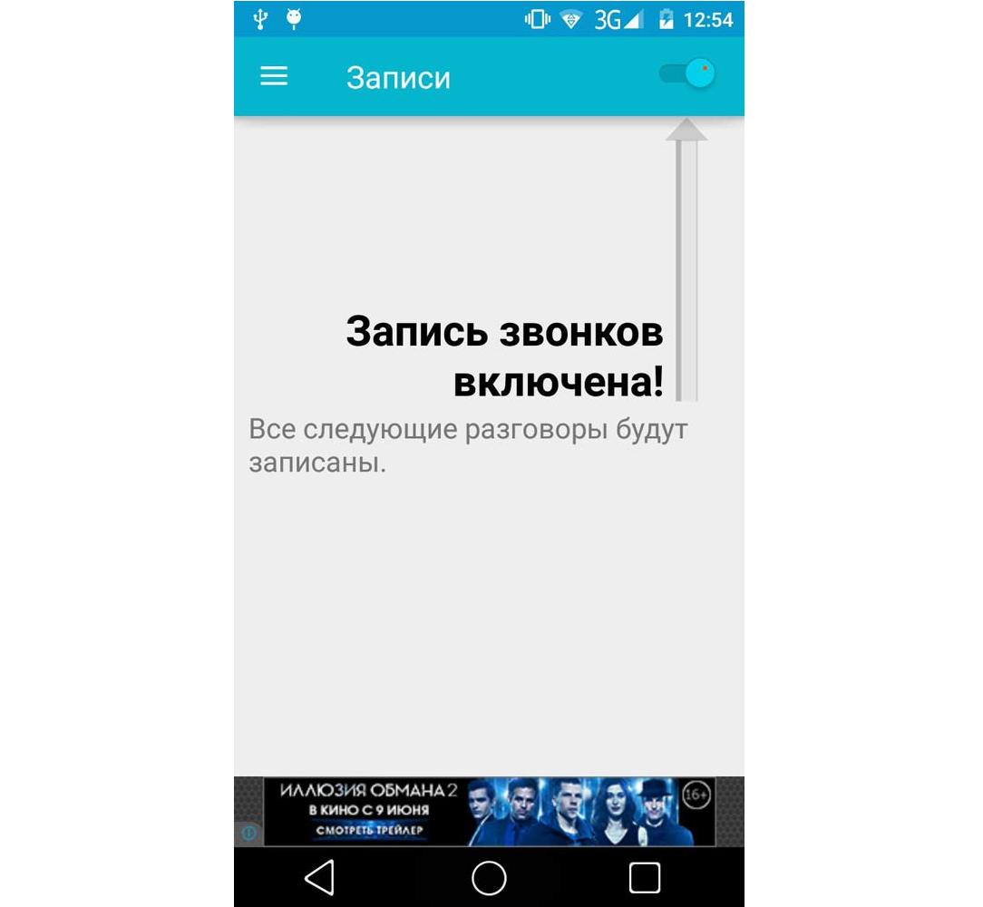 ВКонтакте социальнная сеть - Секреты, заработок и