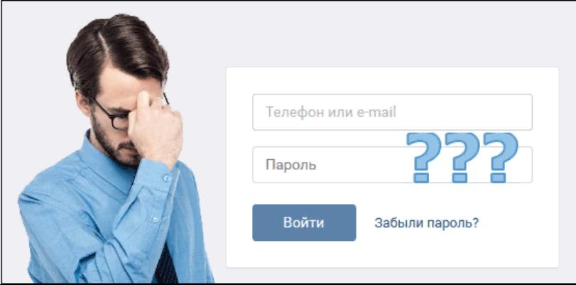 <Рис. 1 Регистрация>