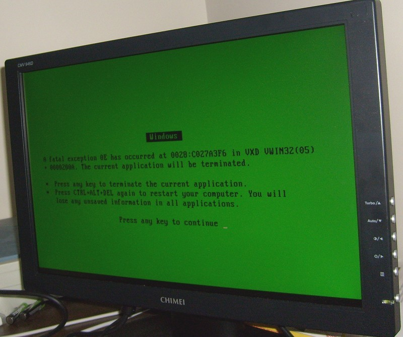 <Рис.12 Зеленый экран смерти>