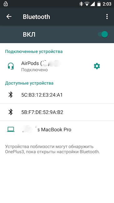 Рис.15 – подключение к Андроид-устройству