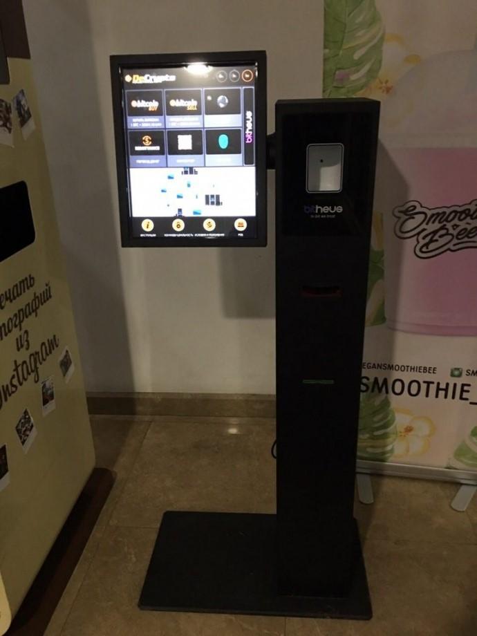 Рис.15 – банкомат для криптовалюты