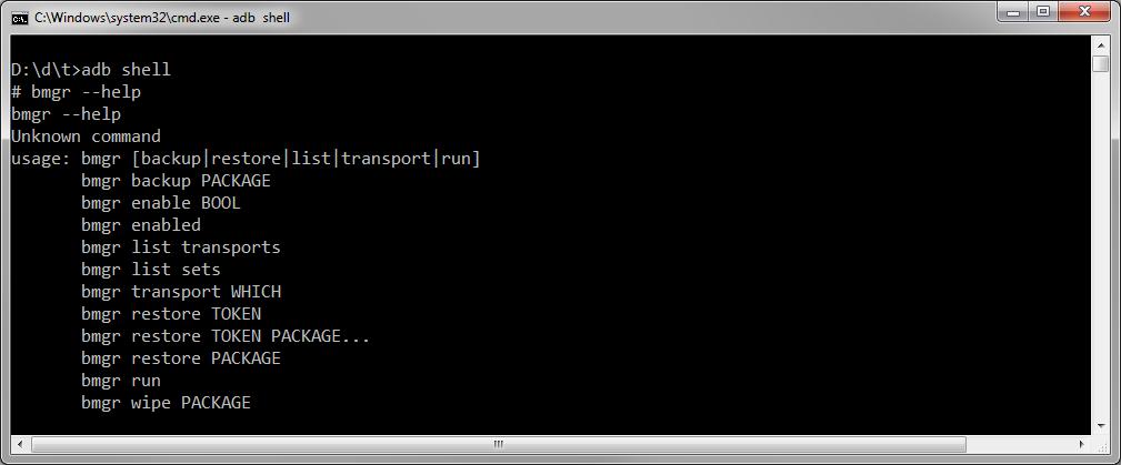 Рис.18 – окно для ввода команд в утилите ADB Run