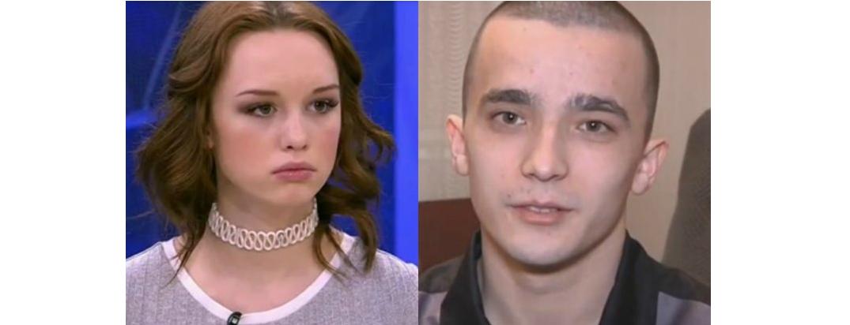 Рис. 2. Сергей Семенов и Диана Шурыгина – насильник и жертва (или нет)