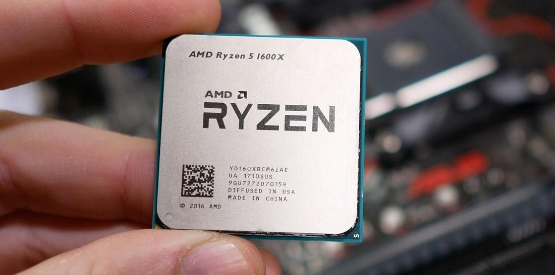 <Рис. 3 Крышка процессора>