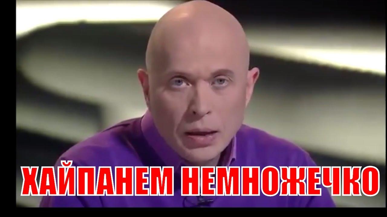 Рис. 4. Сергей Дружко и его новая фирменная фраза