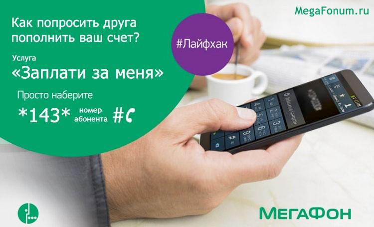 <Рис. 4 СМС>