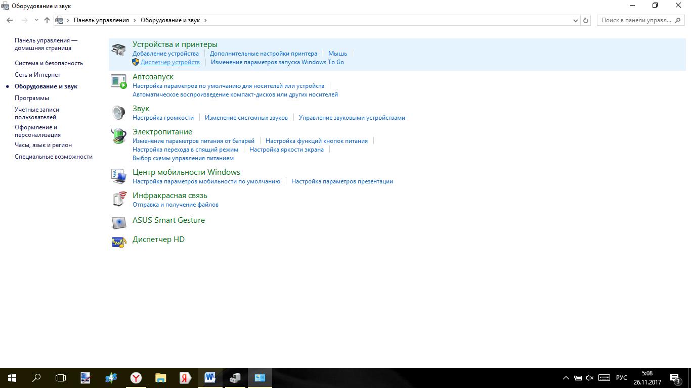Утилита для обновления драйверов windows 7 youtube.