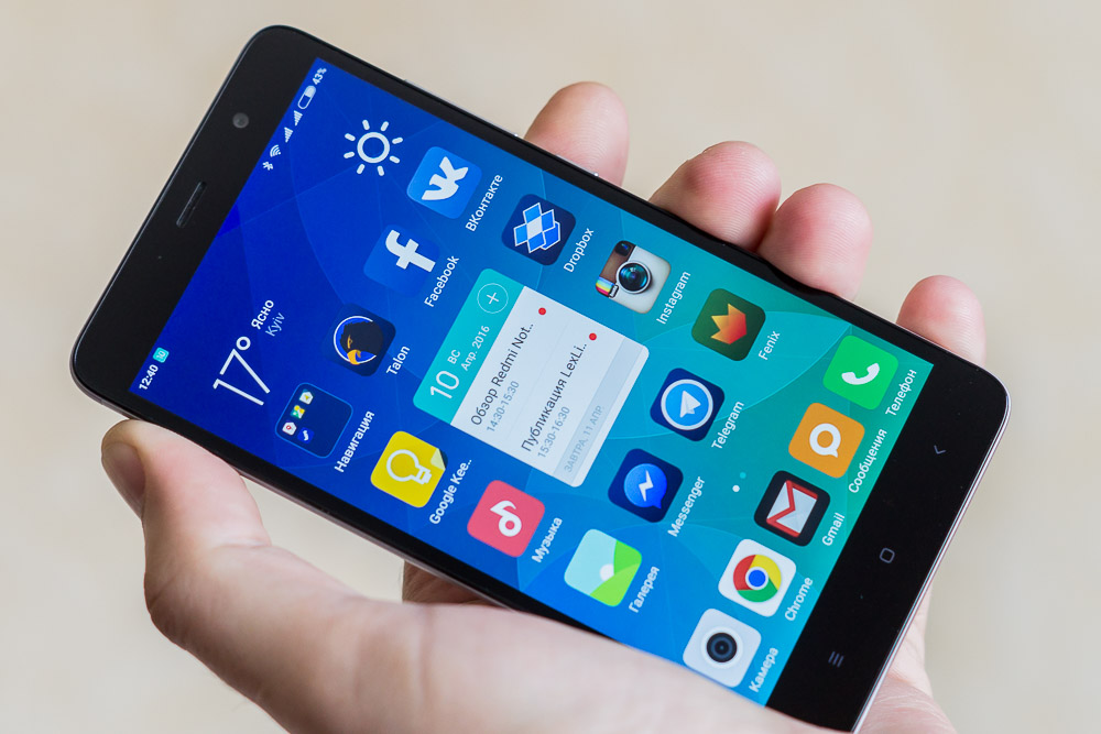 смартфоны xiaomi redmi note 3 pro характеристики