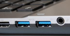 не работают usb порты на ноутбуке