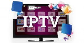 список каналов для iptv player