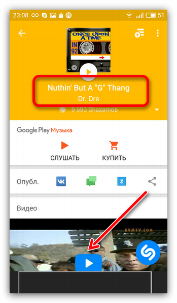 moomash на русском